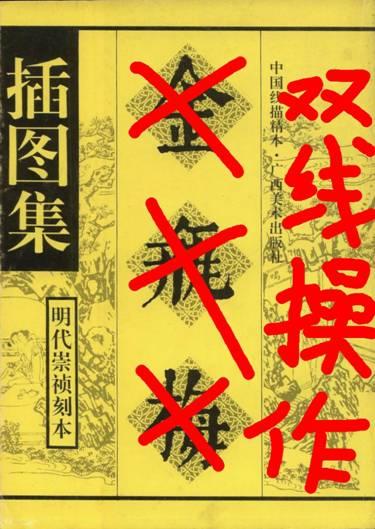 【快速调情手册:正经直男+调皮骚男=女生最想恋爱的人】图3