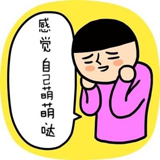 【11条恋爱常见难题汇总(附解决方案)】图1